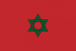 Empire Chérifien