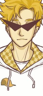 Ryu Okami