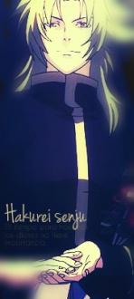 Hakurei Senju