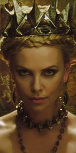 Brianna Lannister