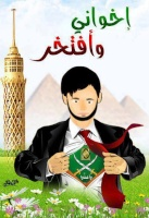 moslimmasri