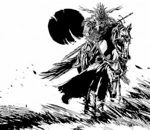 Lord Astaroth