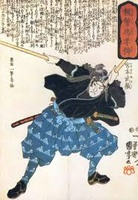 Musashi of CPTSD