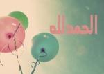 Thouraya.M