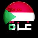 عاشقة غزة
