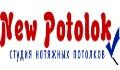 newpotolok