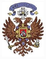 Koltchak