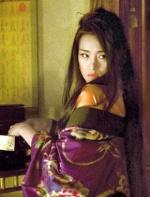MaestraKatsuki