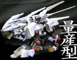 energy lion EZ-072
