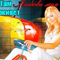 Вика Vika