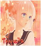 Tsuyucita