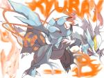 Kyuray-B
