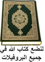 cheikh abdelhak