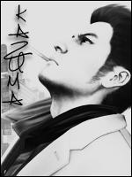 Kazuma