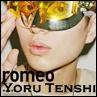 Yoru_Tenshi