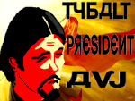 Theobald