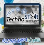 منتدى تحميل اغاني MP3 عربية 1-57