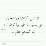 _حورية_