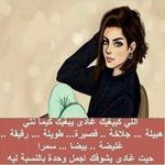 الاوفـاق والطـلاسـم و عـلـم الحـرف 3181-2