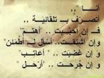 عصفورة مغربية