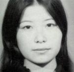 Guayermina Ascaso