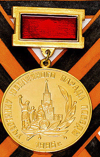 Украина 86-29