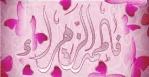 fatima-al-zahraa