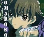 Omaroso
