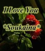 soukaina-oubella