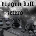 <Dragon Ball Zetero&g
