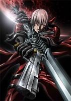 †Dante†