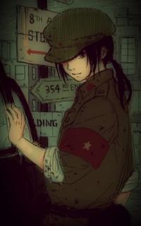 Republika Chińska