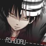 Asagoru