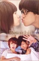 Risachii