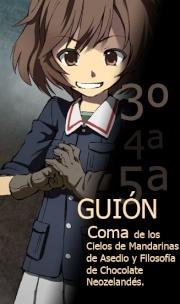 Guión