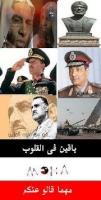 عبقرينو المصرى