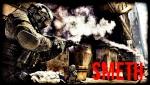 Fear Smeth