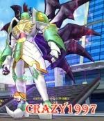 CrazyBoy1997