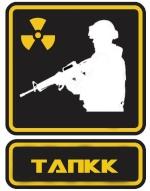Tankk