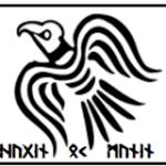Hugin et Munin
