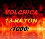-VOLCHICA-