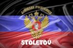 Stoletov