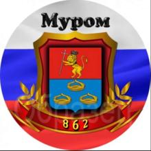 3apamycmpa