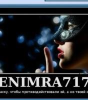 ENIMRA717