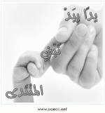 إبراهيم-اخوي