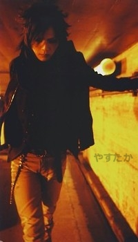 Yasutaka Kuroda