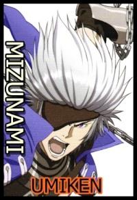 Mizunami Umiken