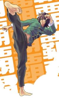 Donko Yagami