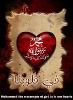 Habebat Alllah