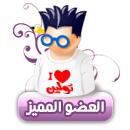د.أحمد فاروق